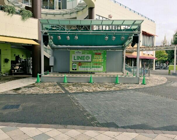 12/3(日)大宮ステラタウン「トラベル/Papa」リリースイベント詳細 ...